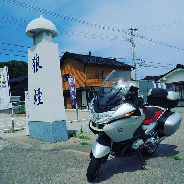 スペシャル道の駅。\(^-^)/#ツーリング