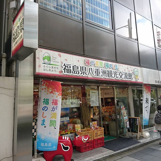 秋葉帰りに、東京駅八重洲口の物産館寄ってみた 。今月で閉館らしい
