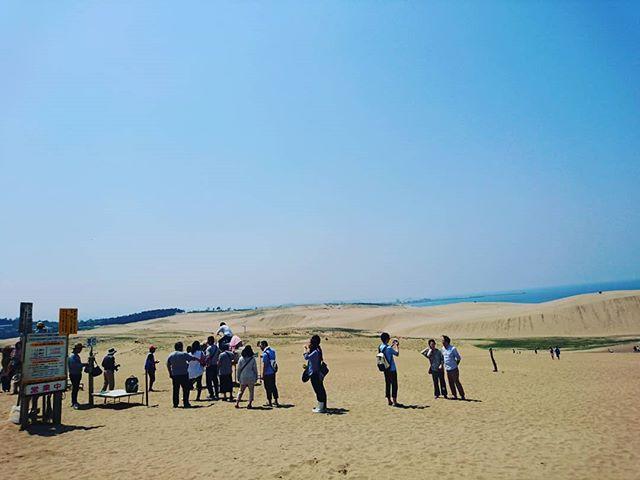 巨大な砂場に到着#touring