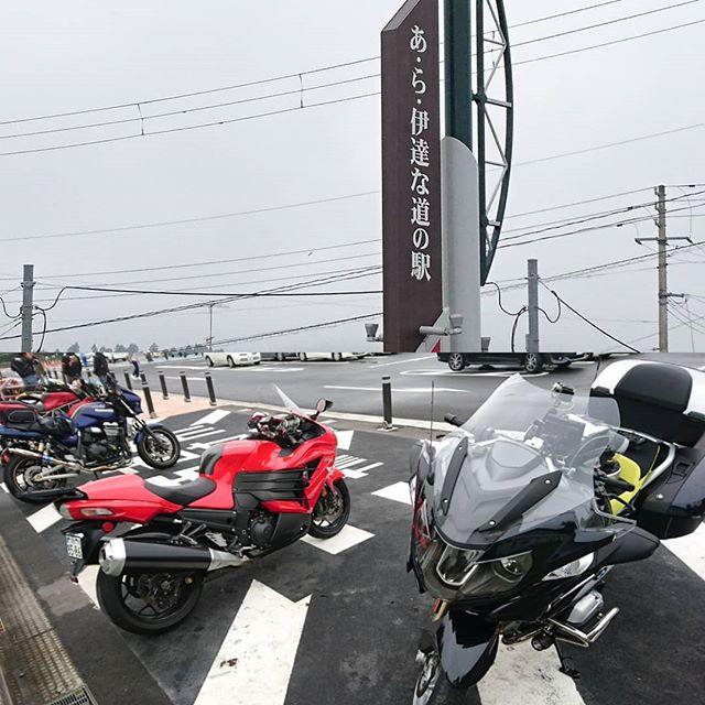 鳴子温泉からガスだらけで道の駅到着。あれ見たことあるバイクが#touring