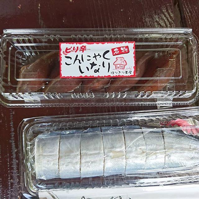 お昼はさんま寿司とこんにゃくいなりにした#touring