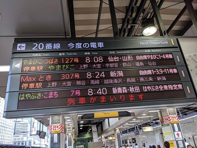 5日連続福島。今日はお仕事