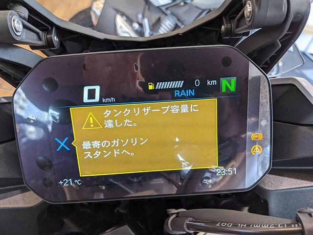 ついに日本語表示だ。#touringbike #bmw