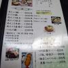 今年初のお泊まりツーリング(2/25(土)) その3
